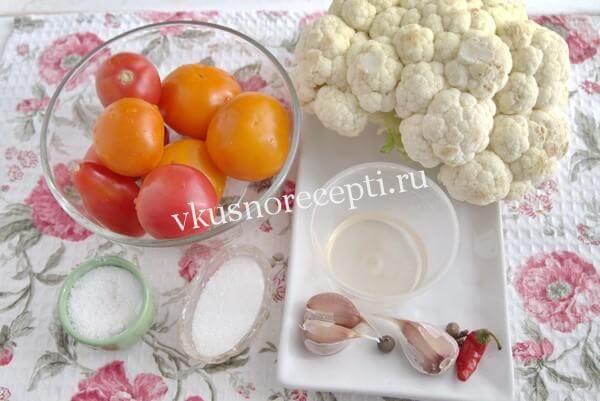 Маринованная цветная капуста ингредиенты