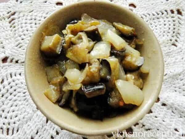 Баклажаны как грибы с чесноком и луком жареные