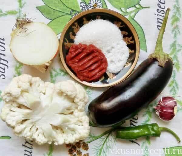 Баклажаны с цветной капустой