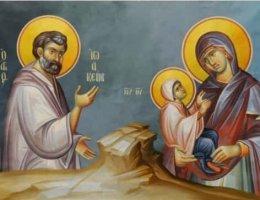 Рождество пресвятой богородицы какого числа